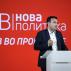 Severna Makedonija: Zaev ponovo izabran za predsednika SDSM, Borisov mu čestitao telefonom