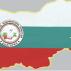Bugarska: GERB izgubio 309 621 glasova a BSP čak 475 366 u poređenju sa izborima 2017. godine