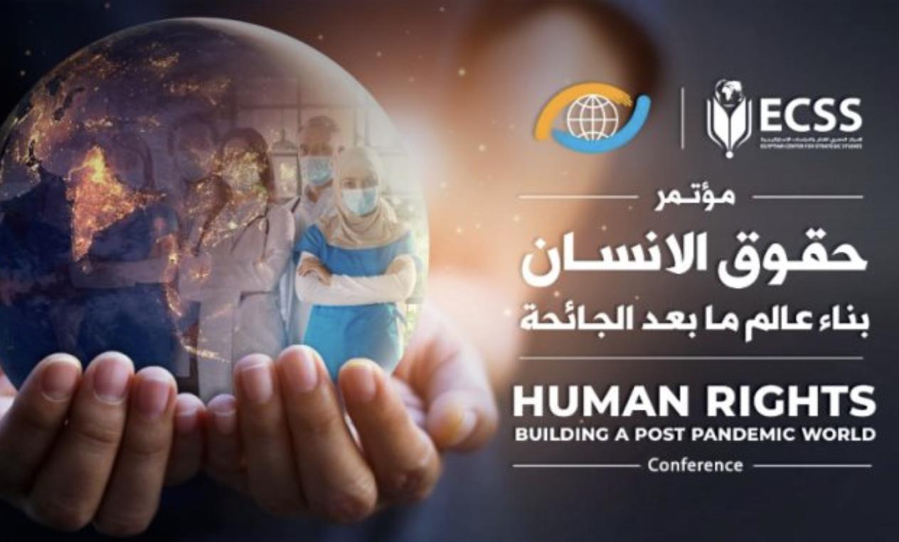 """Konferencija """"Ljudska prava: Izgradnja postpandemijskog sveta"""" održava se u četvrtak u Kairu"""