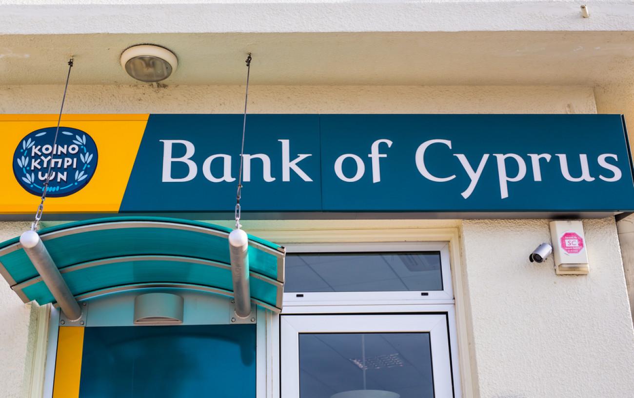 Kipar: 60% građana veruje da će se njihova finansijska situacija pogoršati u narednih 12 meseci