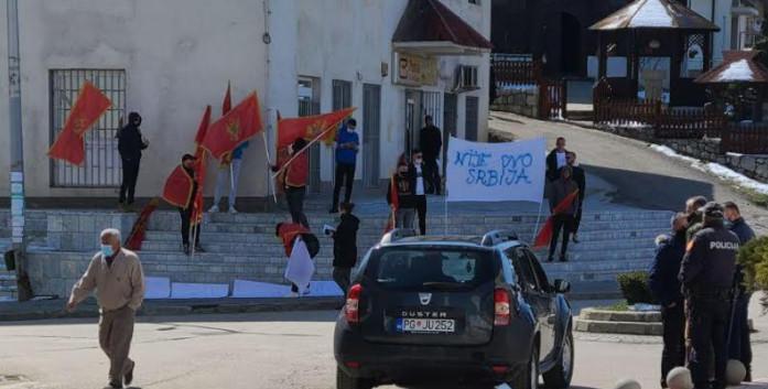 Crna Gora: EU prati situaciju u Crnoj Gori