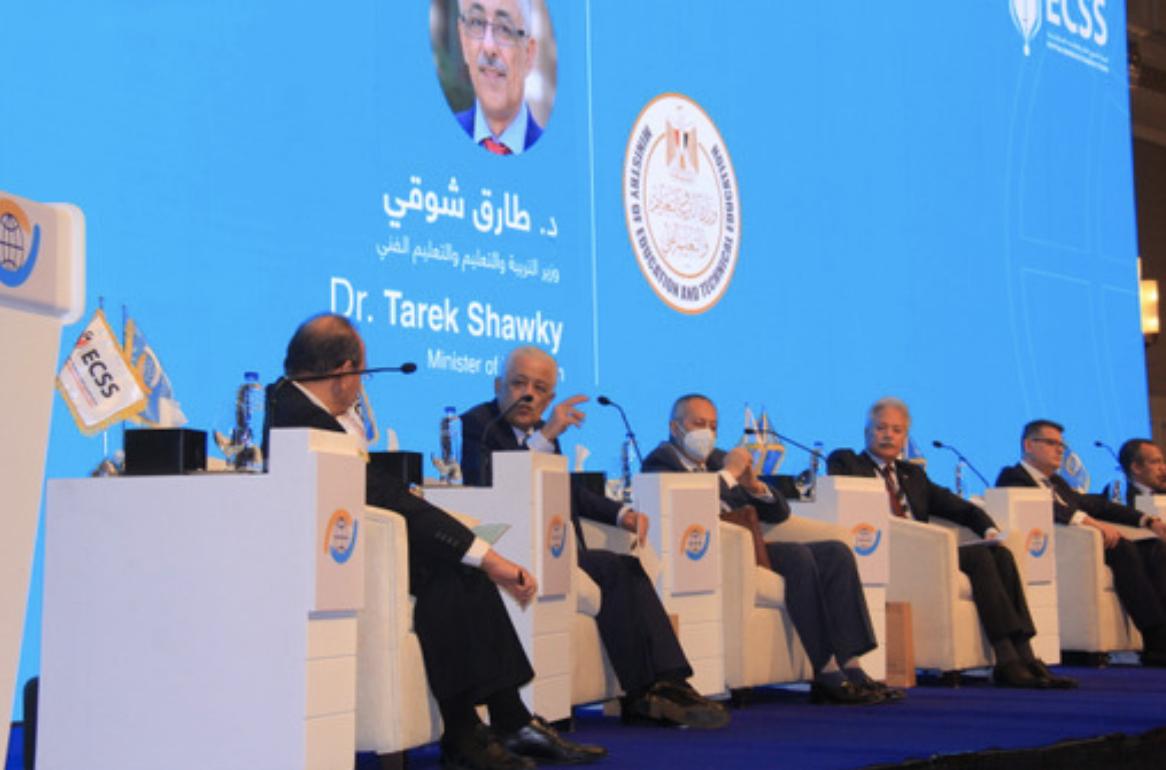 ECSS konferencija istakla ljudska prava kao osnovu oporavka nakon pandemije koronavirusa