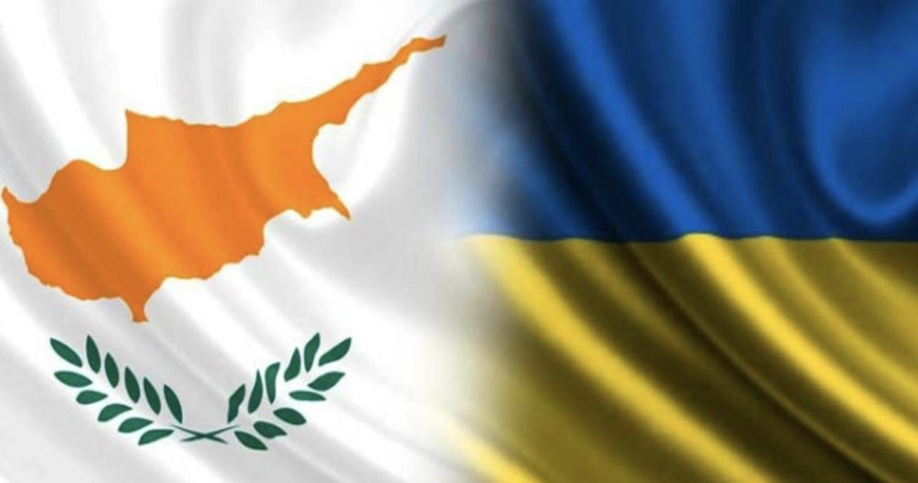 Kipar i Ukrajina potpisali protokol o Međuvladinoj komisiji