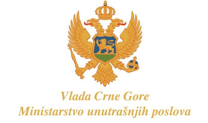 Crna Gora: Preko 2000 ljudi biće lišeno državljanstva