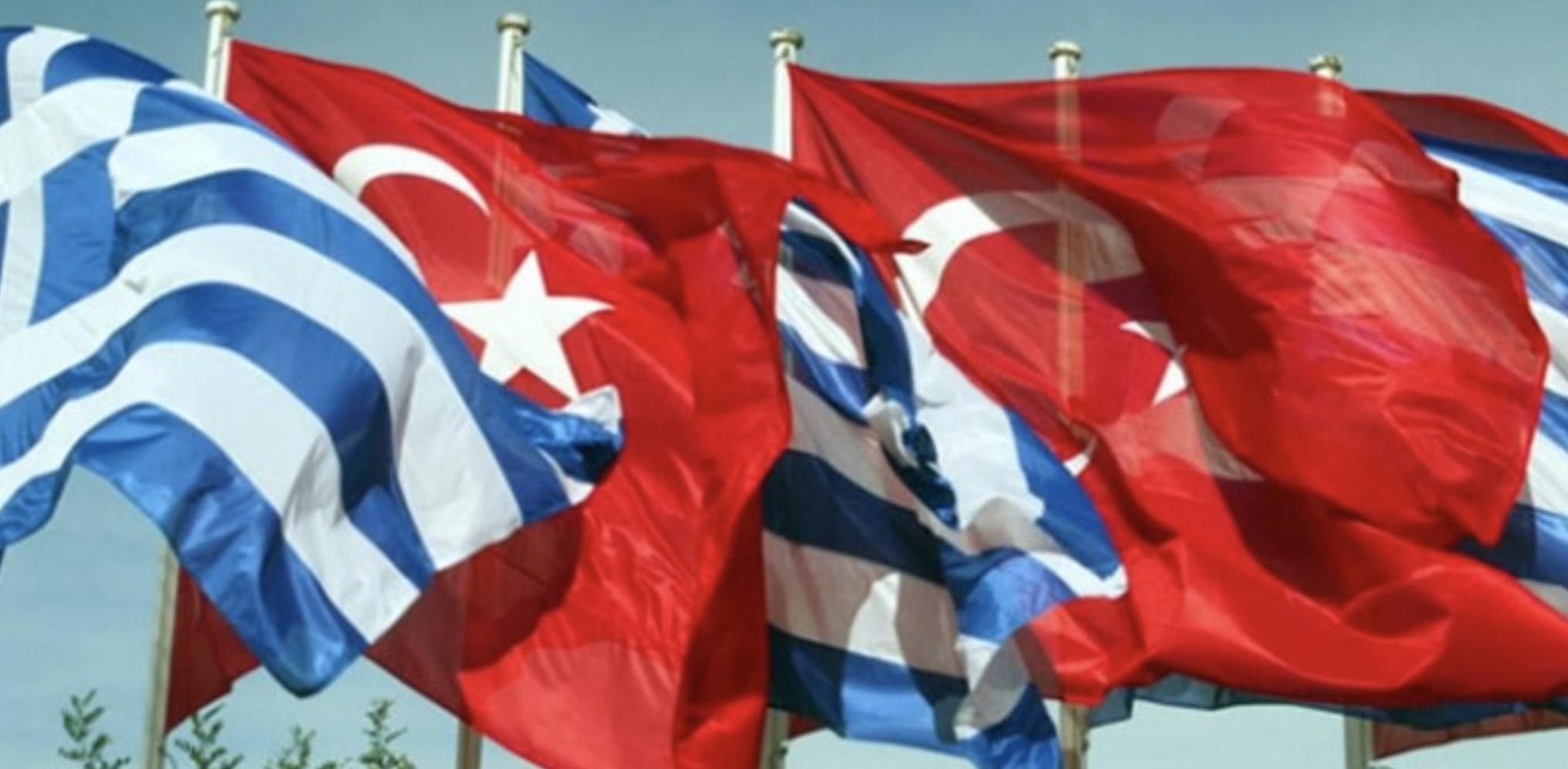 Istraživanje:Kako Grci i Turci vide svoje komšije