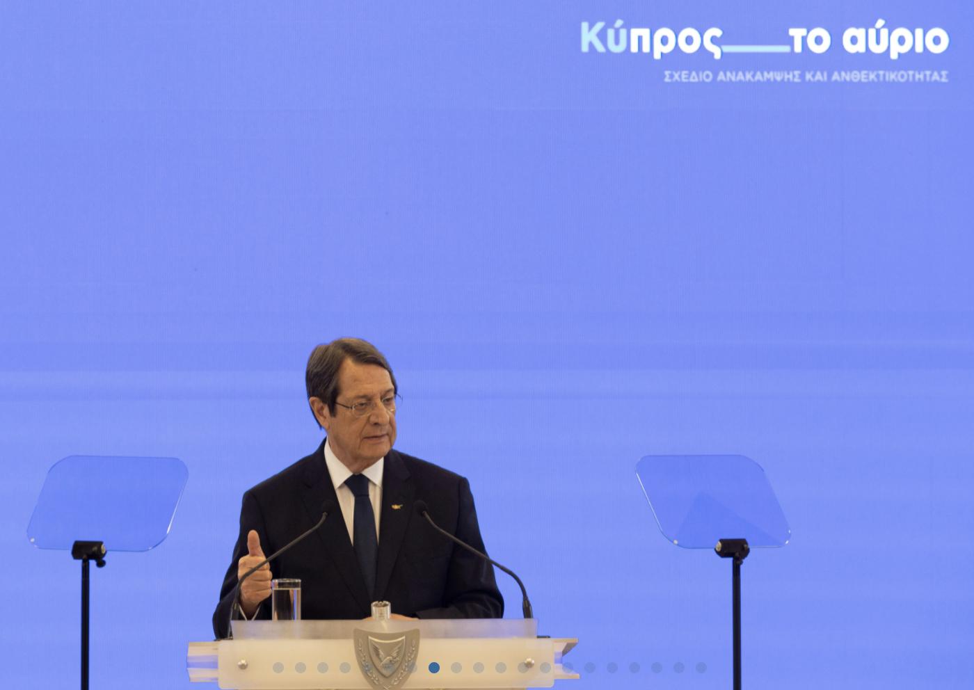 Kipar: Anastasiades ukazao na put Kipra u post-Covid eri