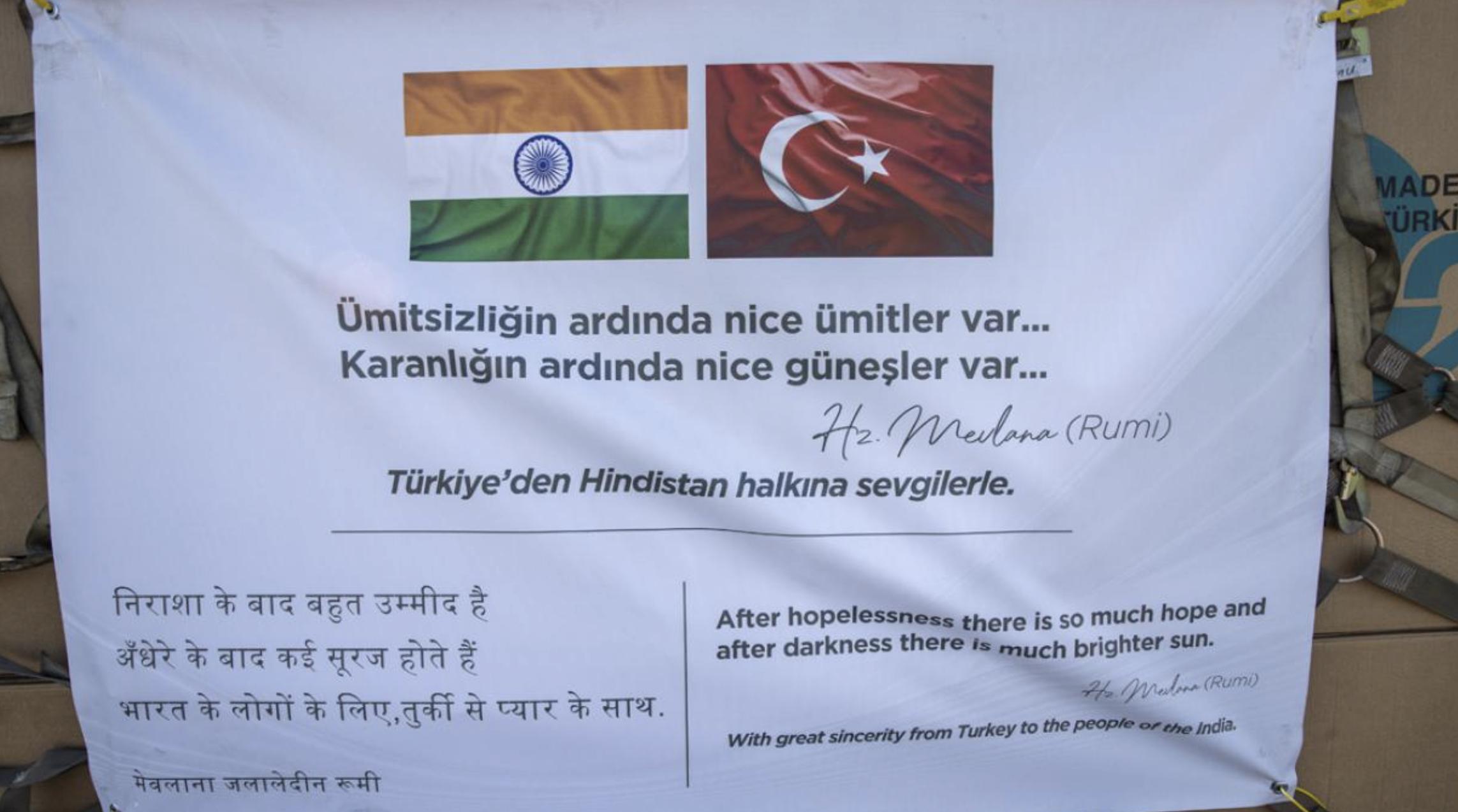 Turska: Dva aviona turskog vazduhoplovstva prevezla medicinsku pomoć u Indiju
