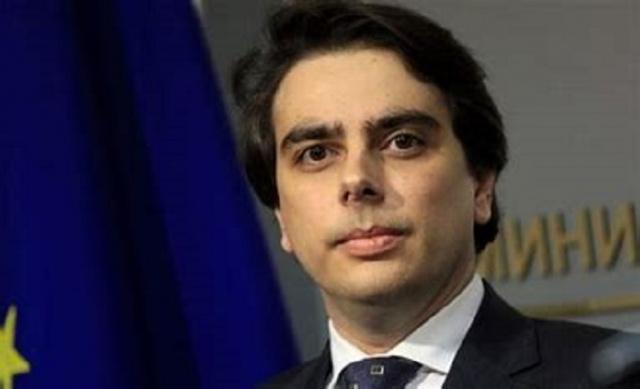 Bugarska: Budžet ima ozbiljne strukturne probleme
