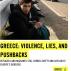 Izveštaj Amnesty International za Grčku: Nasilje, laži i vraćanje