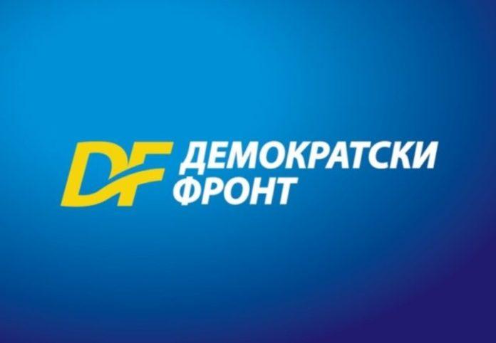 Crna Gora: DF zahteva provođenje popisa ove godine