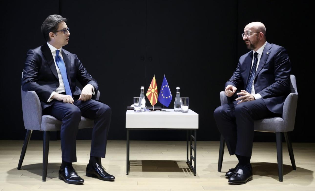 Pendarovski: Prva međuvladina konferencija za nas je ključni prioritet