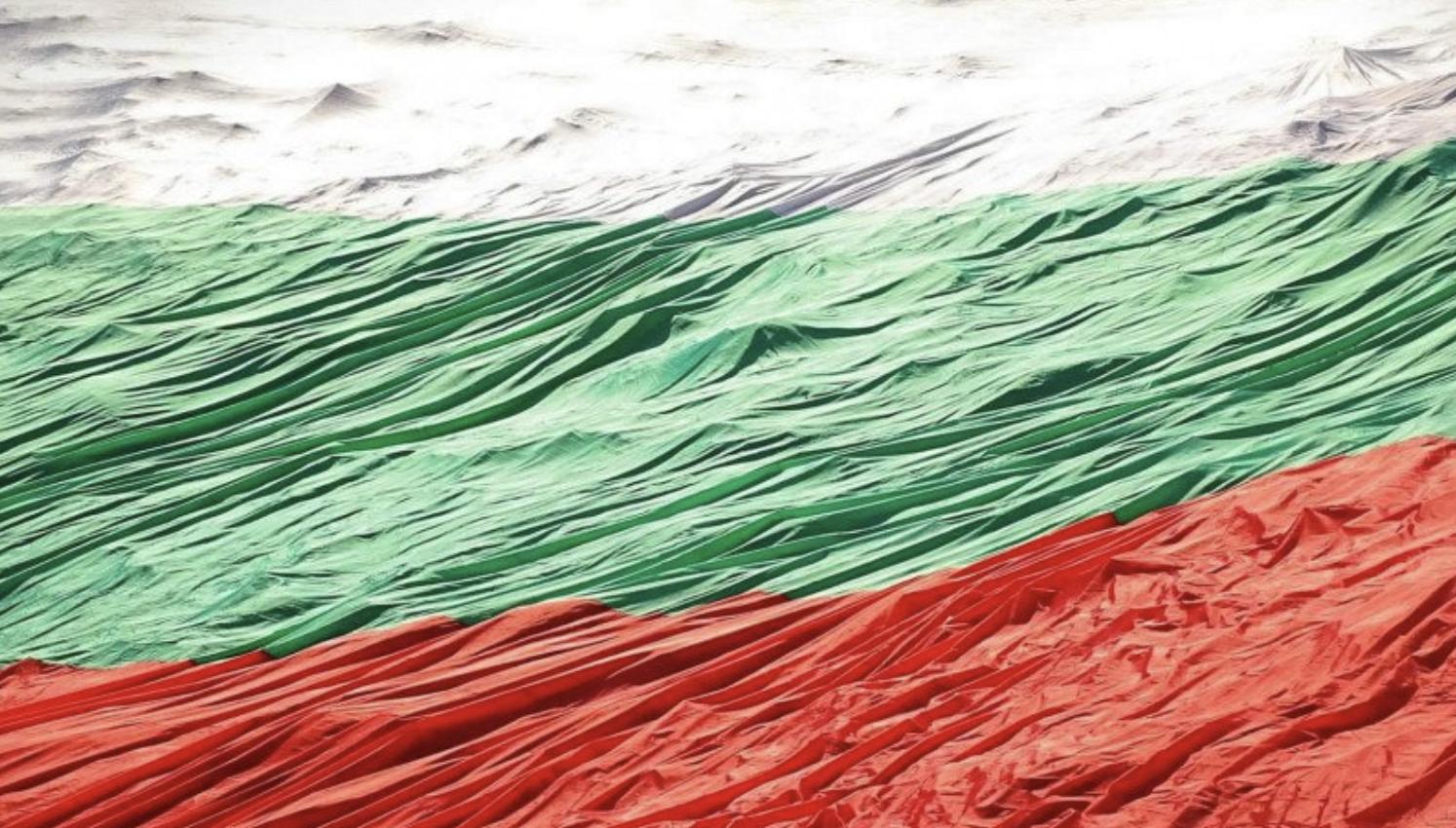Bugarska slavi Dan ujedinjenja