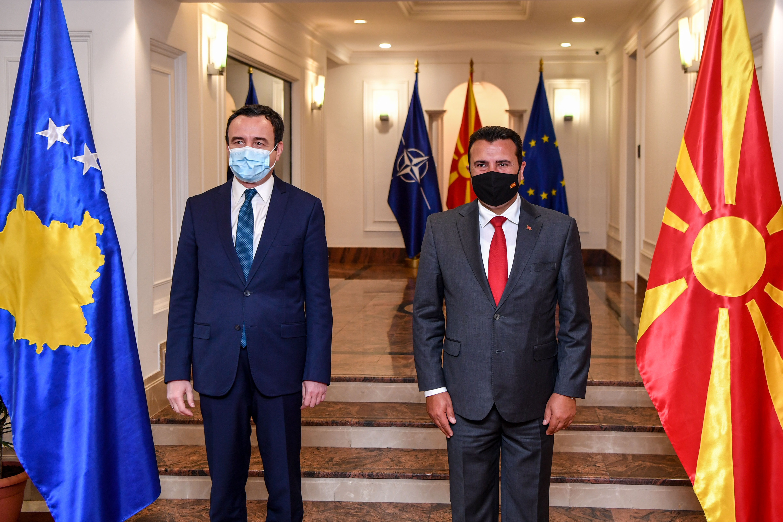 G2G Severna Makedonija i Kosovo