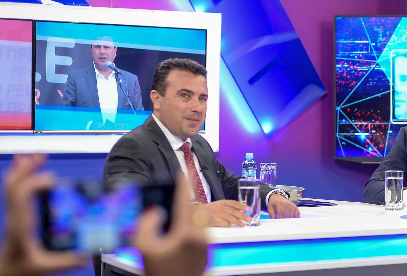 """Zaev: """"Nastavljamo da gradimo prijateljske veze sa Bugarskom, o makedonskom jeziku i identitetu se ne može pregovarati"""""""