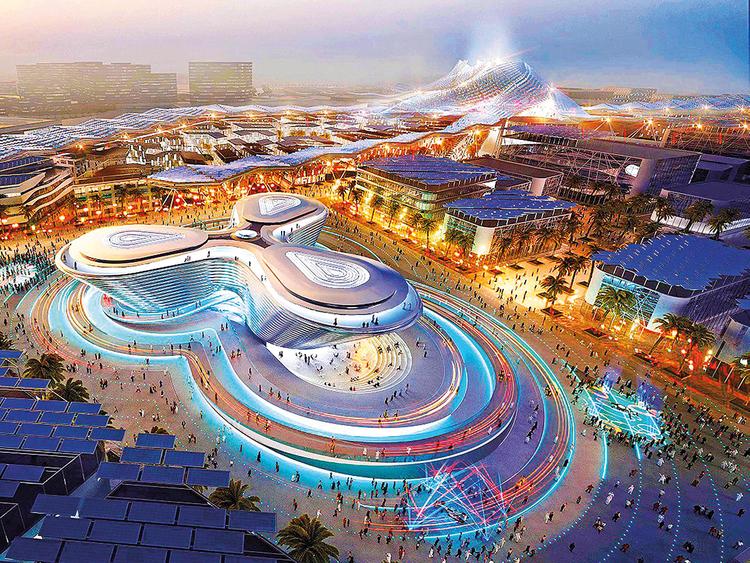 Otvoren BiH paviljon na EXPO 2020