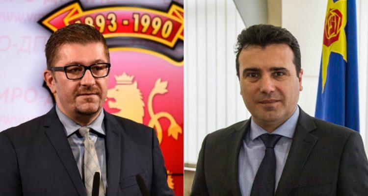 Stranka Zorana Zaeva pretrpila značajne gubitke na jučerašnjim lokalnim izborima